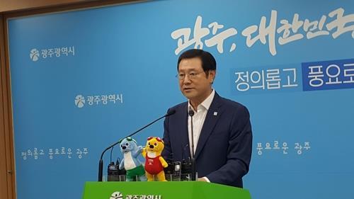 光州市市长李庸燮 韩联社