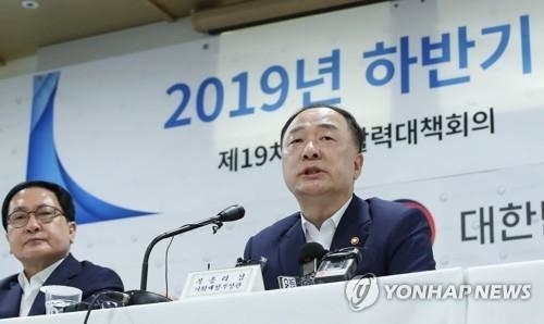 韩国经济内忧外患致企业陷困境