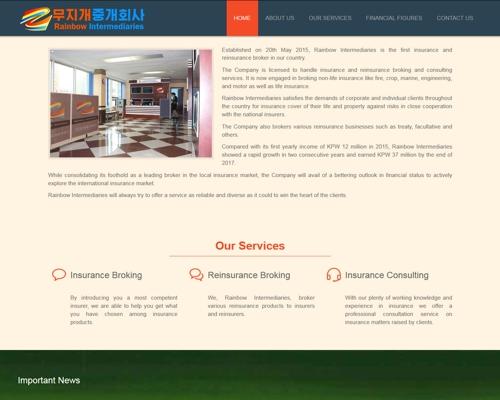 朝鲜面向外商营销保险业引关注