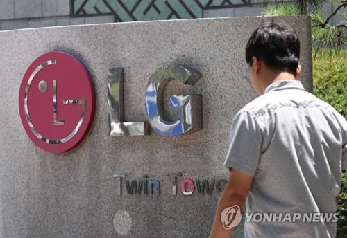 LG电子第二季营业利润同比减少15% - 1