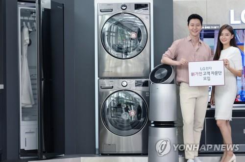 LG电子新家电 韩联社/LG电子供图(图片严禁转载复制)