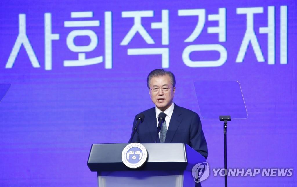 第二届韩国社会型经济博览会在大田举行