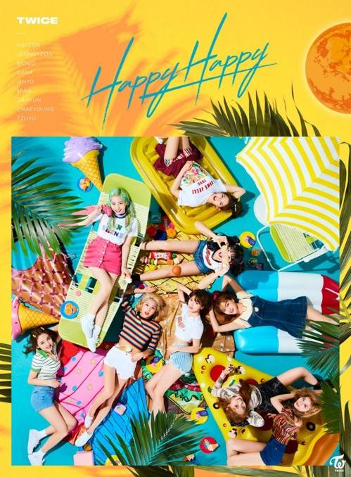 资料图片:TWICE单曲专辑《Happy Happy》封面 JYP娱乐供图(图片严禁转载复制)