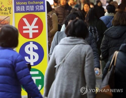 韩换钱所门庭冷落 归因移动支付日本制裁