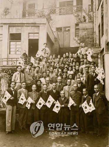 韩青年代表团将访华探访临时政府足迹