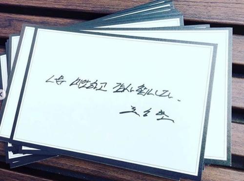 T.O.P赠送给粉丝们的明信片 T.O.P社交网站截图