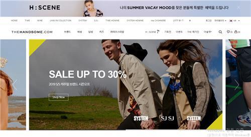 现代旗下服装商汉纤携手百联进军中国市场