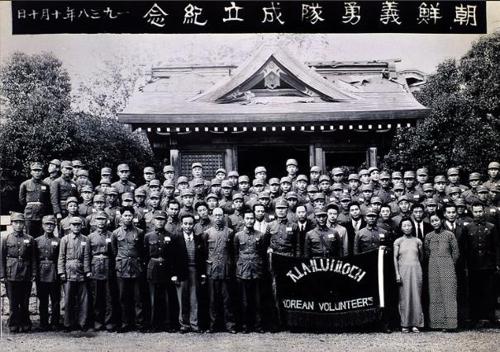 资料图片:朝鲜义勇队成立纪念照 朝鲜义烈团100周年纪念事业推进委员会供图(图片严禁转载复制)