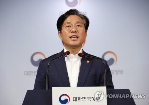 详讯:韩政府否认日方氟化氢经韩入朝说法