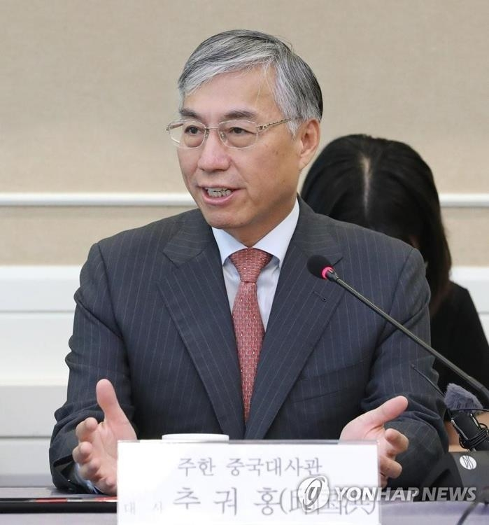 详讯:中国驻韩大使做客韩国国会谈半岛局势