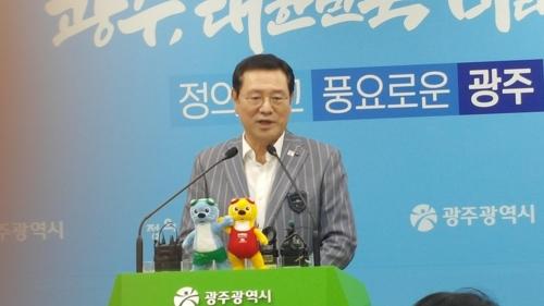 韩国光州市长吁朝参加世游赛