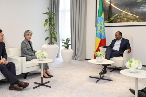 韩外长康京和会见埃塞俄比亚总理阿比