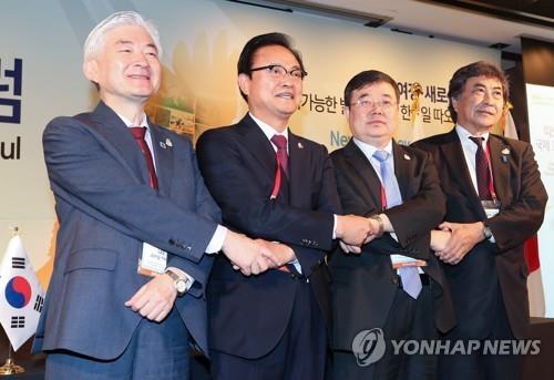 2019朱鹮国际论坛在首尔举行