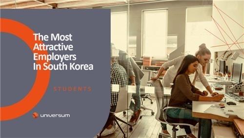 资料图片:优兴咨询官网截图 韩联社