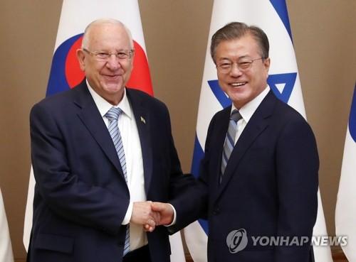 文在寅会见以色列总统鲁文·里夫林