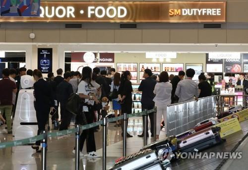 韩国免税店今年上半年销售额创新高