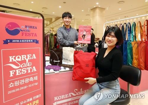 韩国购物旅游体验节对表双十一