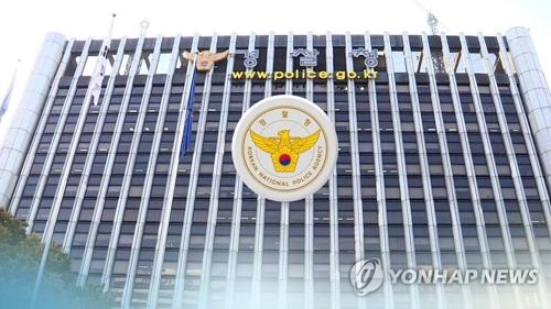 韩警方严打国际犯罪抓千人 非法出入境最多