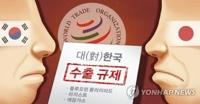 韩半导体厂商寻找替代货源摆脱对日依赖