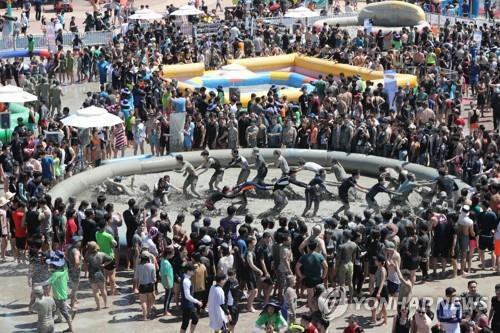 第二十二届韩国保宁泥浆节开幕