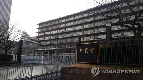 日本召见韩国大使抗议韩方不回应仲裁提议