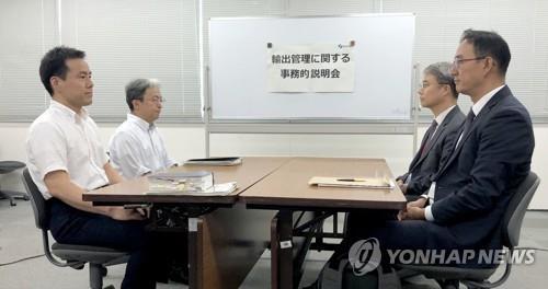 资料图片:7月12日,在东京,韩日双方就日本对韩实施出口管制进行首次工作层磋商。 韩联社