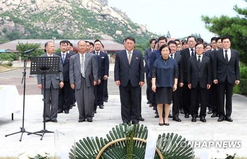 朝鲜拒绝现代集团在金刚山祭奠前会长