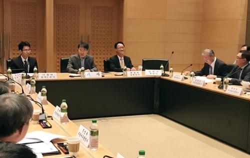 韩国驻华总领事会议在京举行