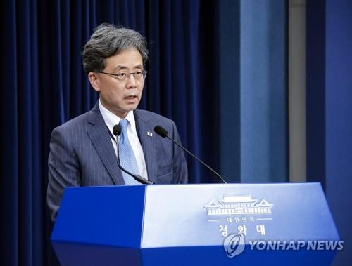 韩国驳斥日本指责韩拒绝仲裁有违国际法