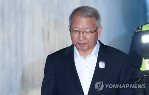 韩国大法院前院长梁承泰被准保释