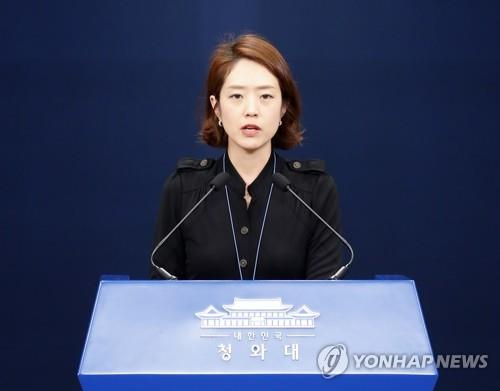 韩青瓦台回应安倍涉劳工索赔言论:遵守底线
