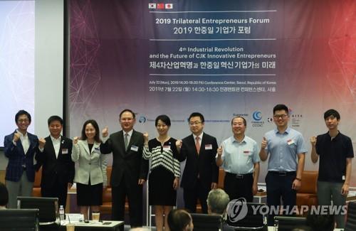 韩中日创新企业共商迎接第四次工业革命