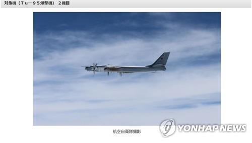 详讯:韩军发现一架俄军机侵犯领空开火示警