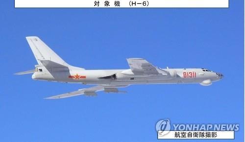 韩军向犯境俄机共发射360发机枪弹示警