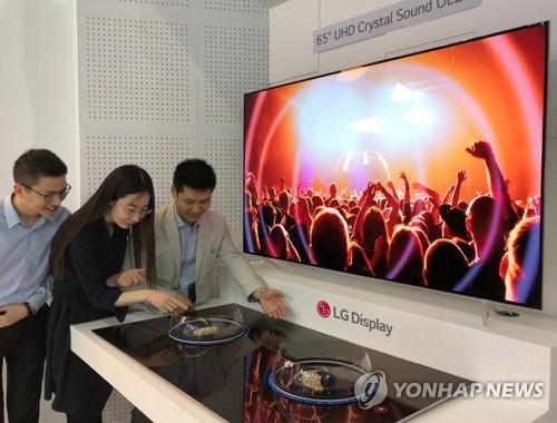 韩国6月OLED面板对日出口创单月历史新高