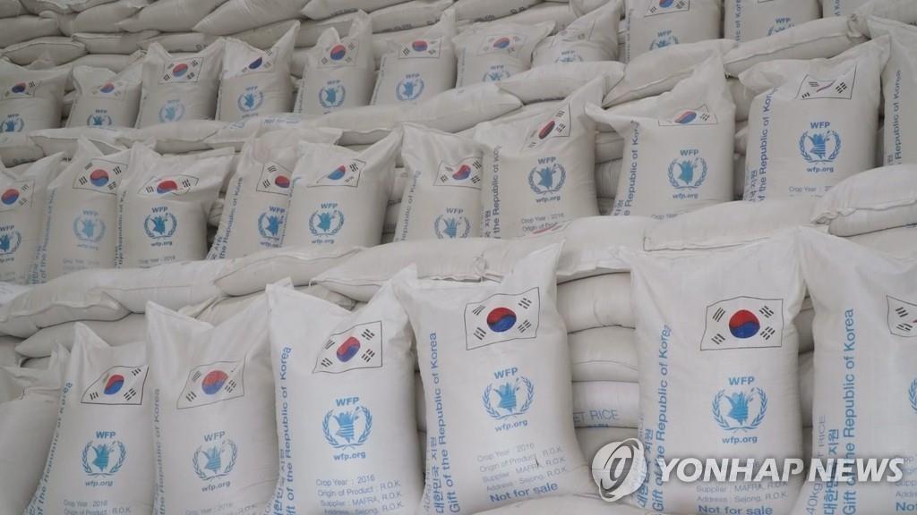 韩国正就朝鲜因联演拒收粮援说法核实情况