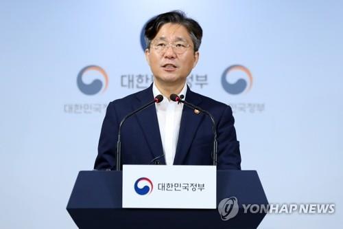 7月24日,在政府首尔中央大楼,韩国产业通商资源部长官成允模在记者会上发言。 韩联社