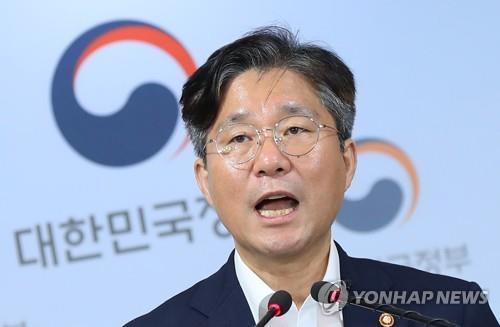 详讯:韩国向日发送意见书谴责限贸措施不当
