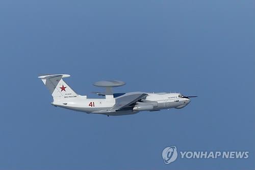 韩俄明举行工作磋商讨论俄军机侵犯领空