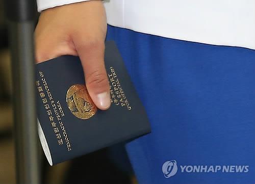 资料图片:朝鲜护照 韩联社