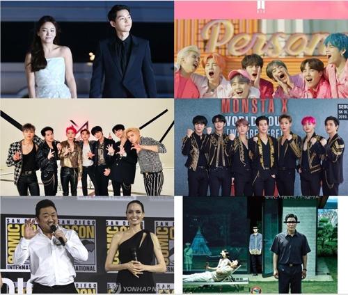 一周韩娱:双宋正式离婚 《寄生虫》观影破千万