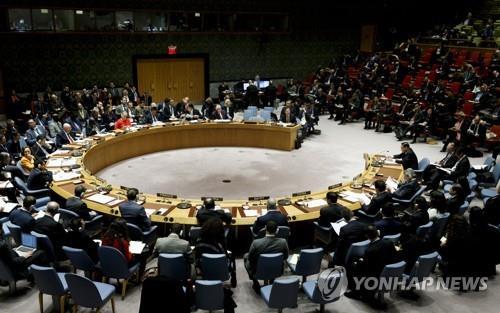资料图片:2017年12月15日,在纽约,联合国安理会召开部长级会议。 韩联社/欧新社(图片严禁转载复制)