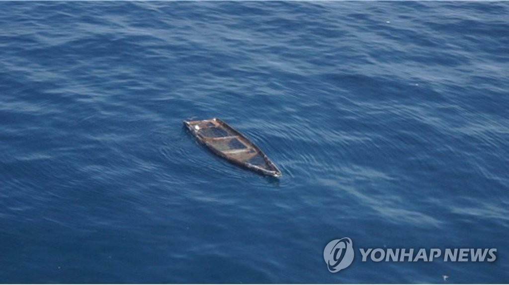 简讯:韩联参称一艘朝鲜木船越界南下
