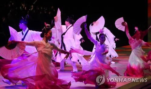 光州世游赛闭幕演出照 韩联社