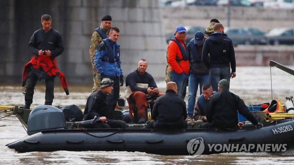 韩匈联合搜救行动结束 最后一名失踪者未被发现