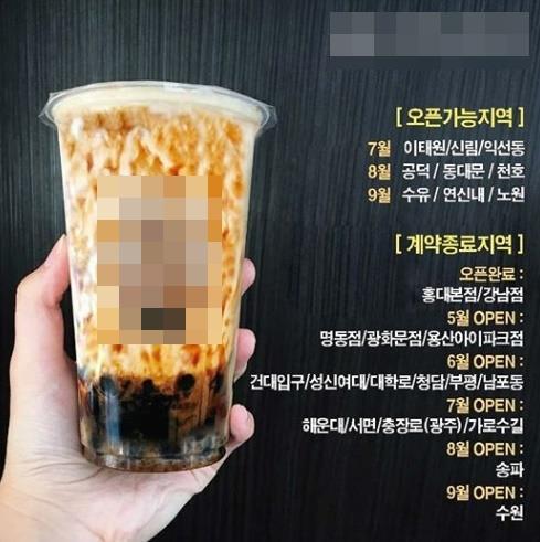 黑糖饮品风靡韩国 热度持续力不被看好