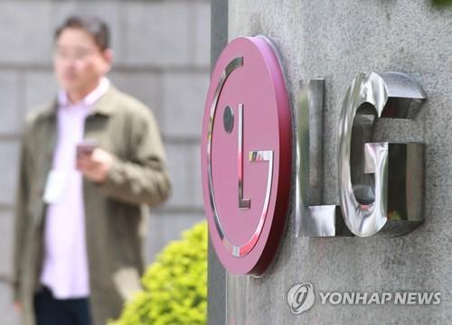 LG电子第二季营业利润同比减少15.4%