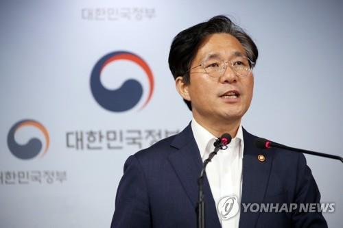 韩产业部长官:将全力应对日本将韩移出白名单