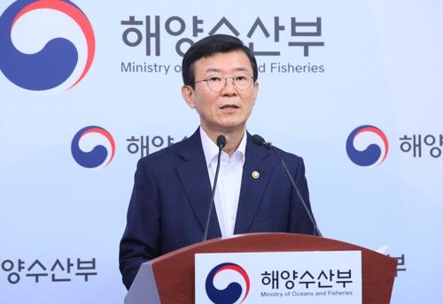 资料图片:韩国海洋水产部长官文成赫 韩联社