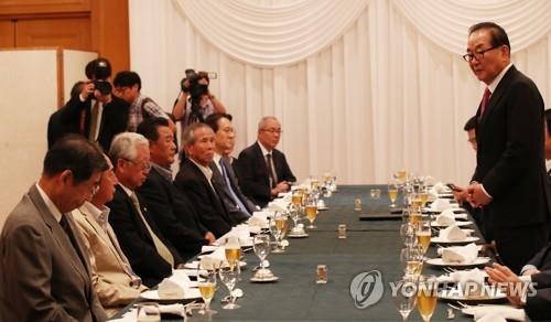资料图片:韩日议员交流 韩联社